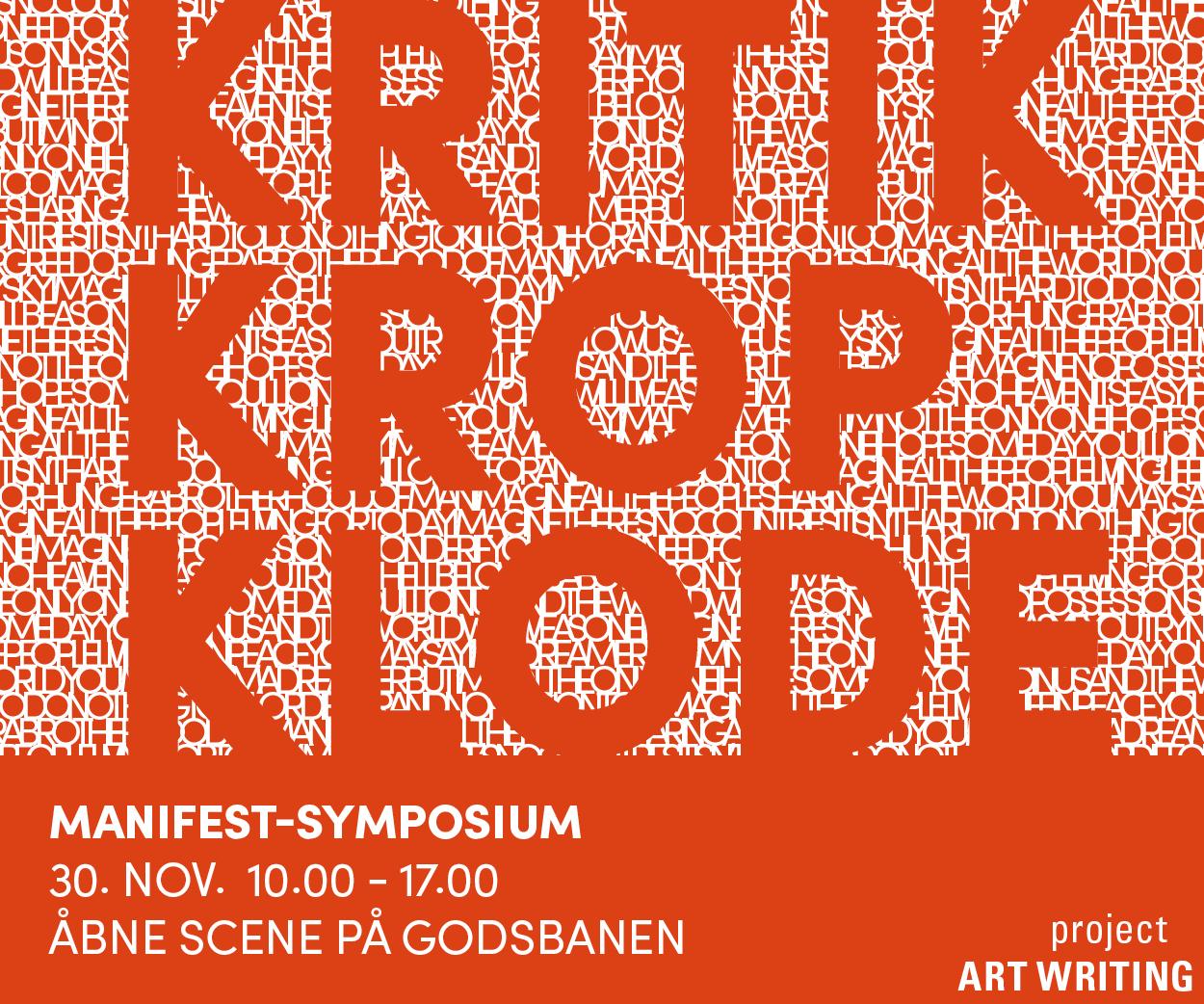 Project Artwriting manifest symposie